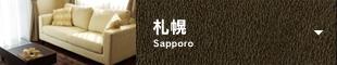 showroom_banner01